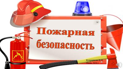 pozharnaya_bezopasnost_w400_h226.png
